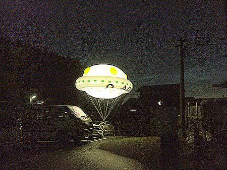 電照式UFOバルーン