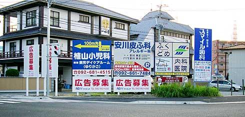 10road-chihaya.jpg