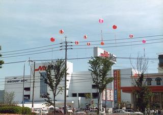 2012adballoon.jpg