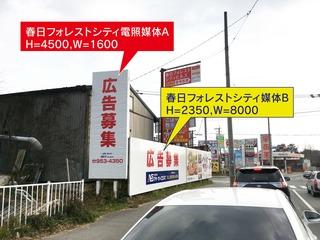 20170208ファミリーマート前.JPG