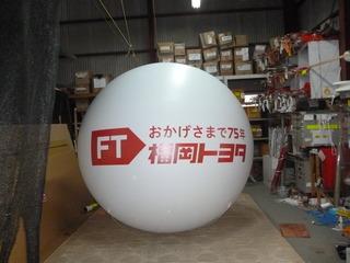 TOYOTA_FT75.JPG