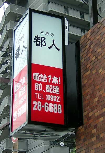 21light-miyako.jpg