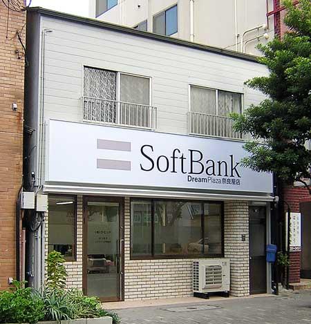 21light-softbank.jpg