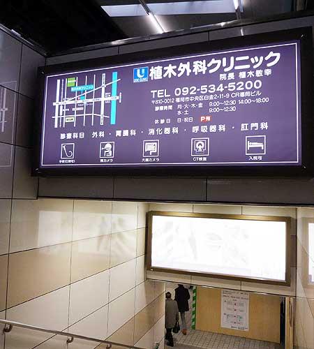 21light-ueki-stn.jpg