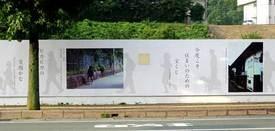 21wall-sheet-hakuri-kuma2.jpg