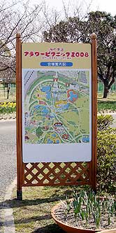 22event-uminaka2.jpg