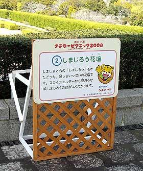 22event-uminaka3.jpg
