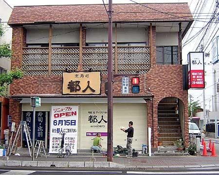 22shop-miyako.jpg