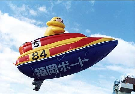 31boat.jpg