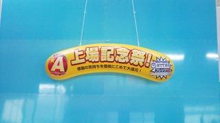 AP_baloon1.jpg