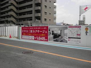 三原フラットパネル.JPG
