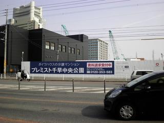 千早仮囲いA.JPG