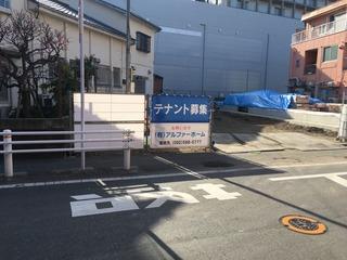 南福岡幕.JPG