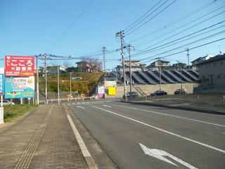若草公園下P1030085.JPG
