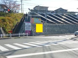 若草公園下P1060296.jpg