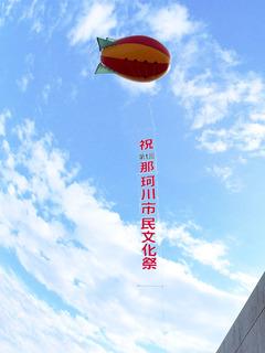 那珂川市民文化祭IMG_3280.jpg