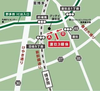 須玖3地図.jpg