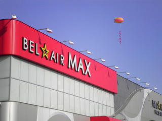 MAX飛行船.JPG