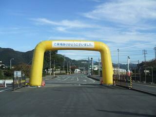 baloon_arch1.JPG