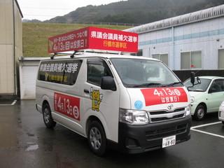 car_3073.JPG