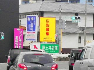 chihayaSANY0235.jpg