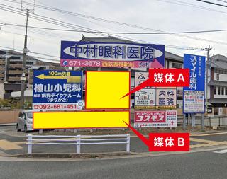 chihaya_YAB-1.jpg