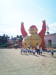 fuwafuwa2.jpg