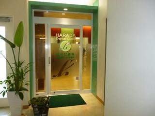 harada_window.JPG
