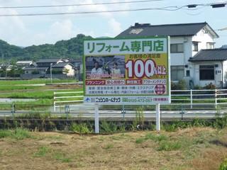 kenhsoku1.jpg