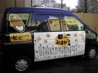 kens0127.JPG