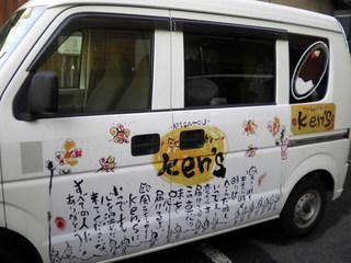 kens0131.JPG