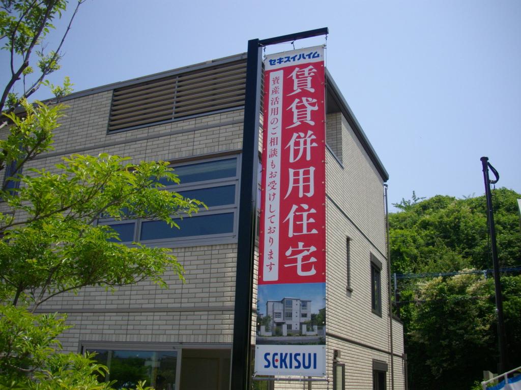 kensui4820.JPG