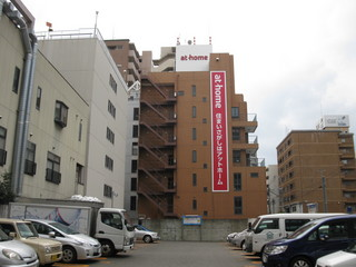 kirimoji-IMG_2900.JPG