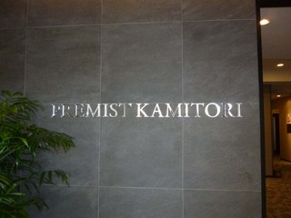 kirimoji_sus1.jpg