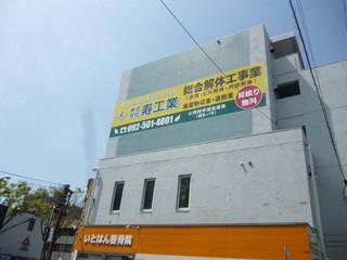 kobobuki816.jpg