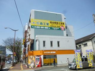 kobobuki822.jpg