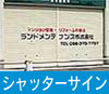 t2-22shutter-thumbnail2.jpg