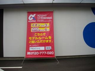 tapestry4.JPG