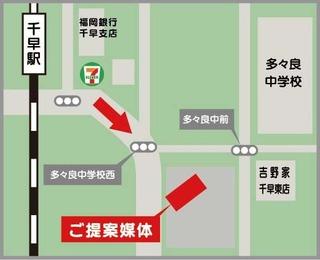 tataranishiMAP.jpg