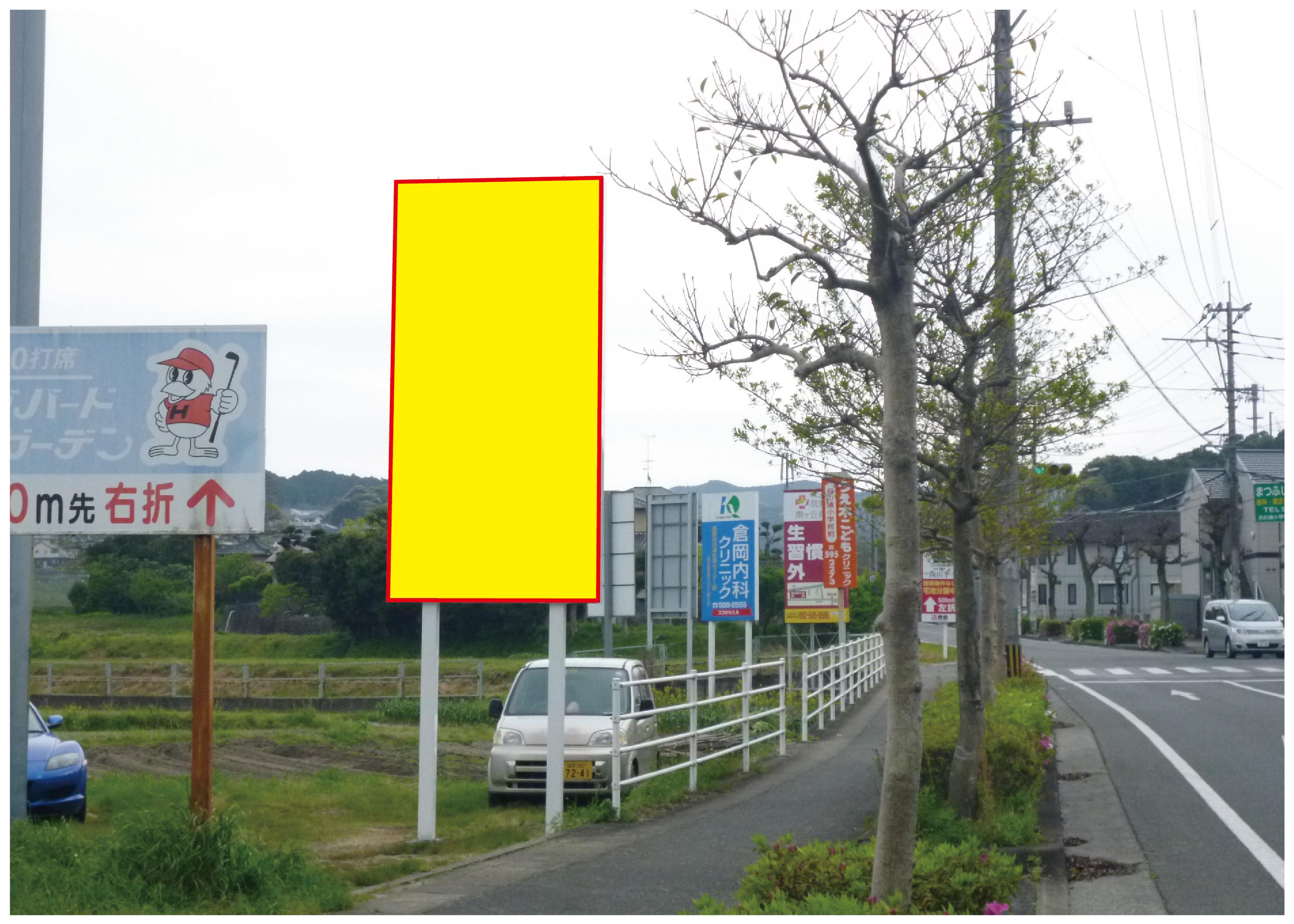ushikubi_near.jpg