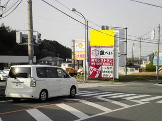 wakakusaSANY0138.jpg